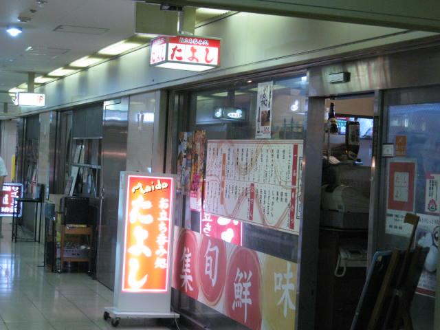 tati-maido-tayoshi1.JPG