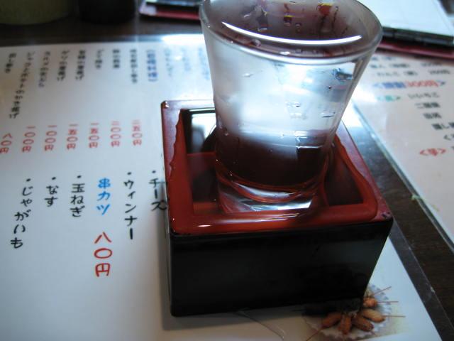 tati-maido-tayoshi10.JPG
