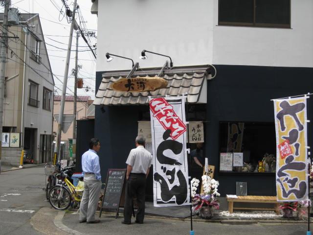 teuchi-takeda1.JPG