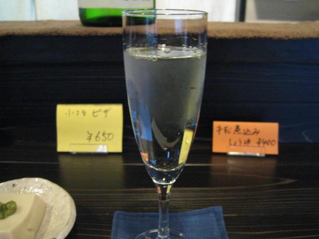 tsukiusagi2.JPG