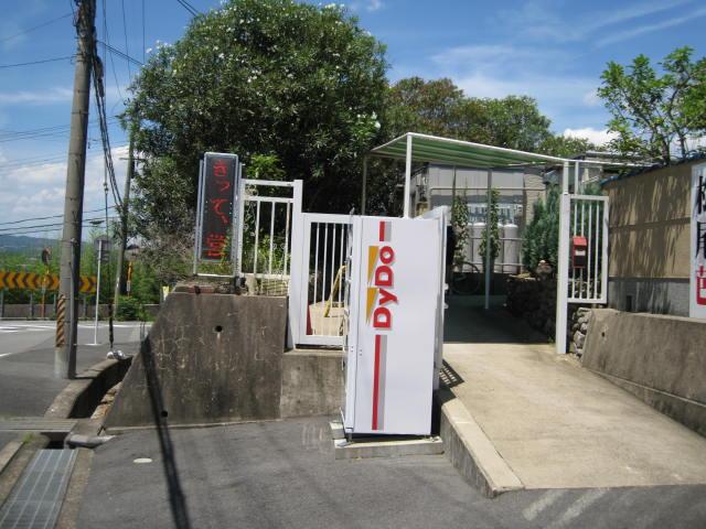 udon-tanakaya1.JPG