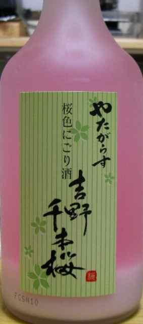 yoshino-sennensakura1.JPG