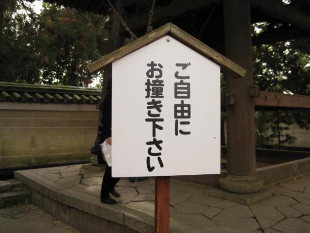 10-koyo-kyoto630.JPG