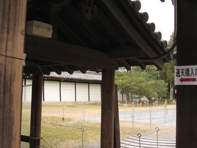 10-koyo-kyoto663.JPG