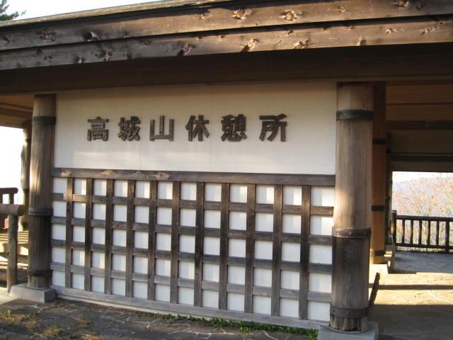 10-koyo-yoshino82.JPG
