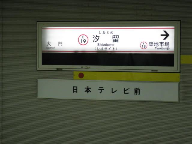 10-sum-tokyo45.JPG