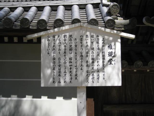 11-sp-kyoto211.JPG