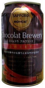 chocolat-brewery-sweet1.JPG