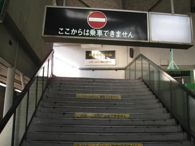 hanshin-koshien14.JPG