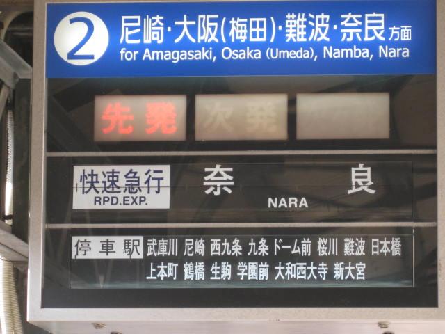 hanshin-koshien22.JPG