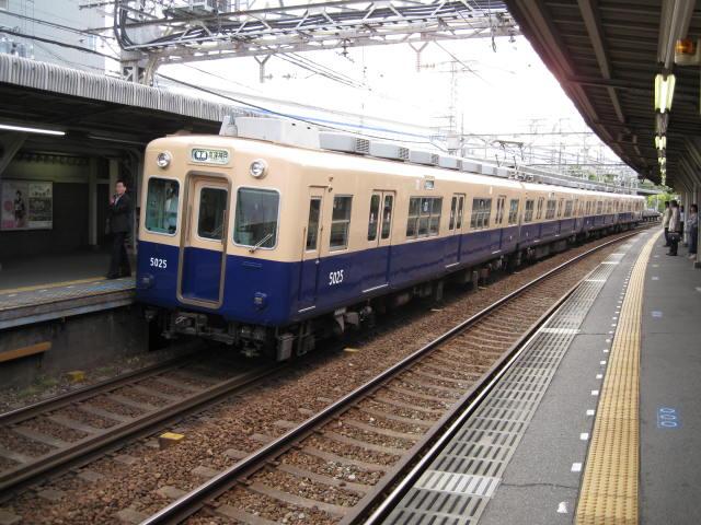 hanshin-naruo19.JPG