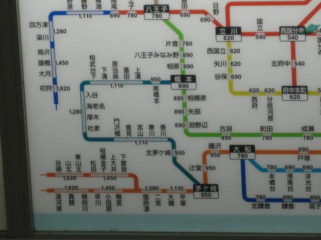 jr-tokyo8.JPG