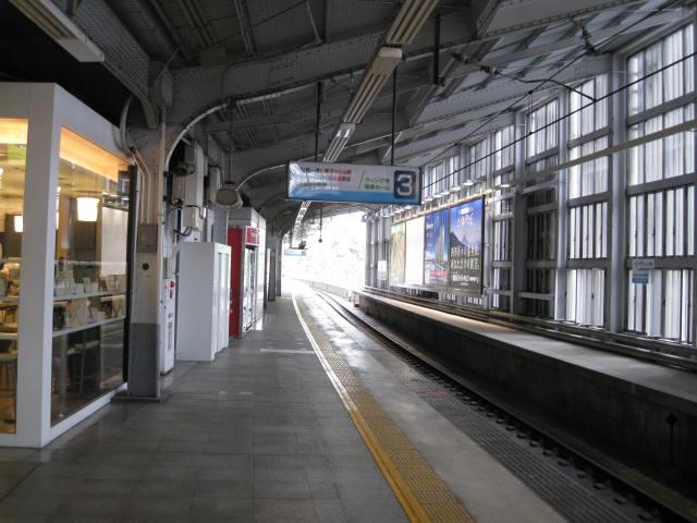 keihinkyuko-sinagawa23.JPG