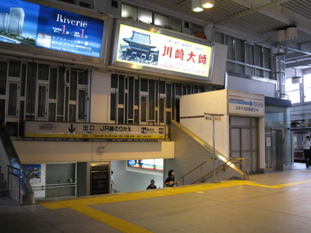 keihinkyuko-sinagawa25.JPG