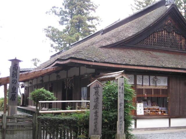 08-aki-yoshino45.JPG