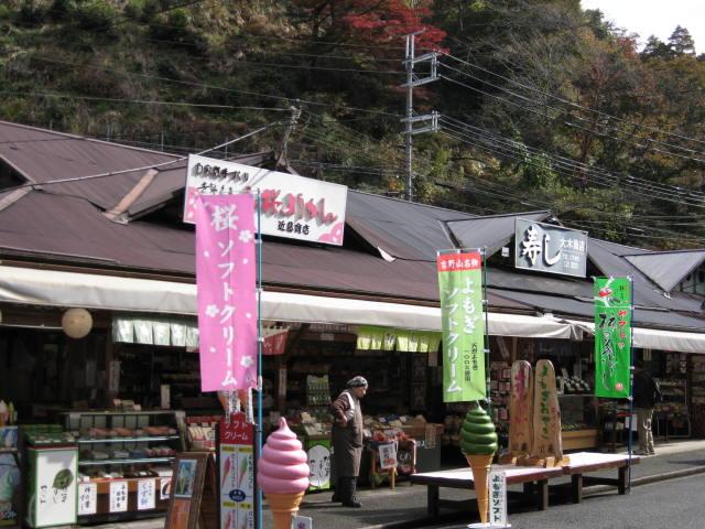 08-aki-yoshino6.JPG