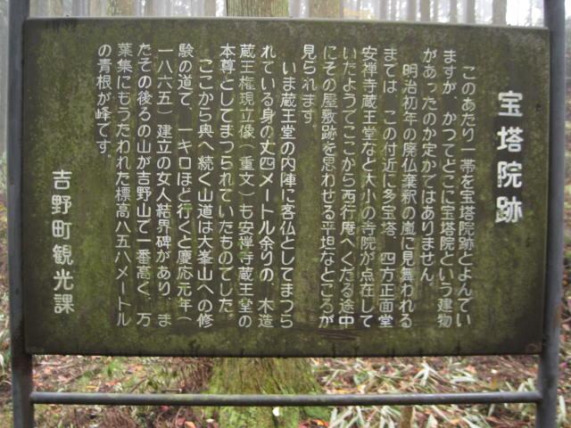 """08-aki-yoshino79.JPG"""""""