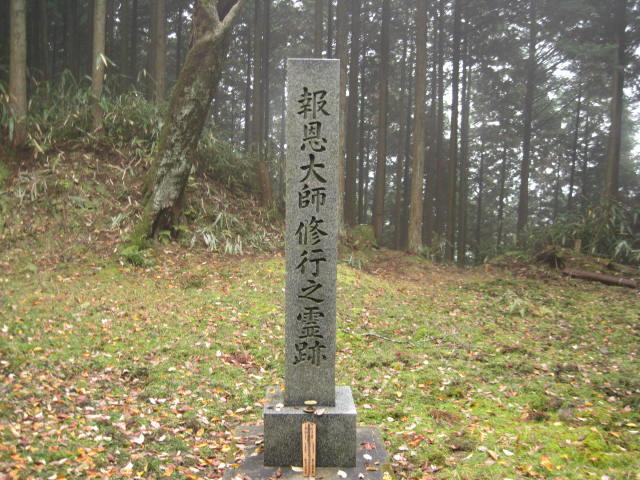 """08-aki-yoshino80.JPG"""""""