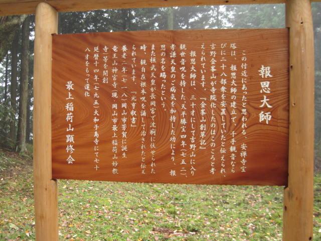 """08-aki-yoshino81.JPG"""""""