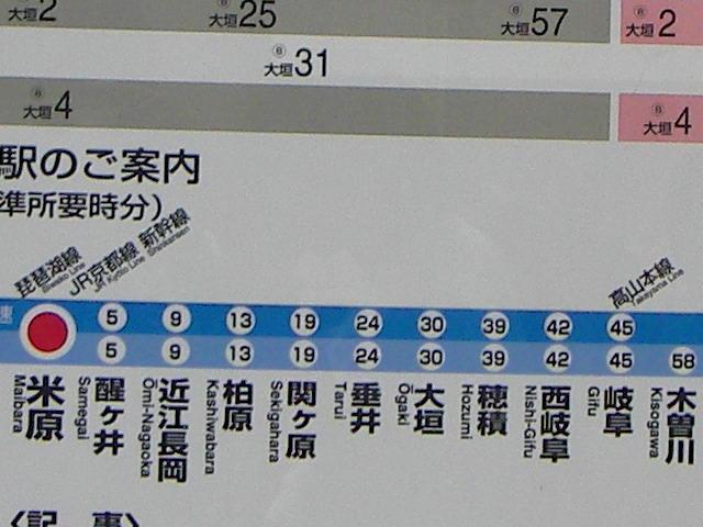 08-nagoya-.higa1.JPG