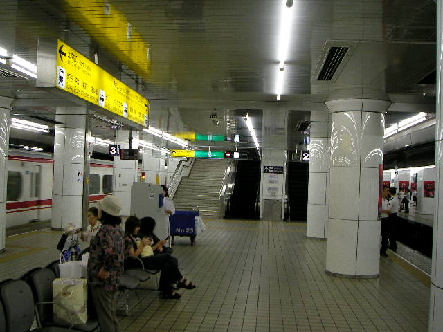 08-nagoya-.higa22.JPG