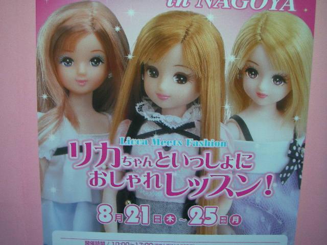 08-nagoya-.higa45.JPG