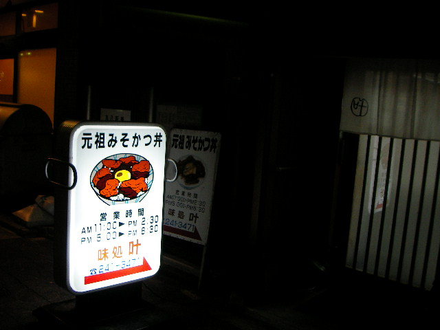 08-nagoya-.higa50.JPG