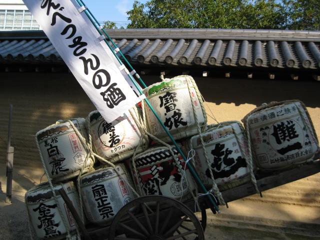 08-nishi-rune15.JPG