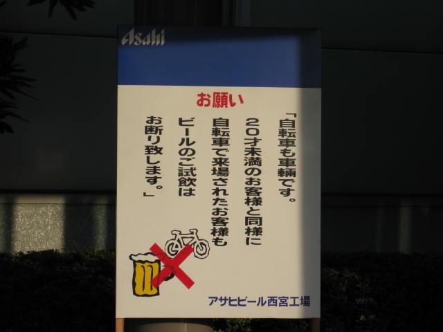 08-nishi-rune18.JPG