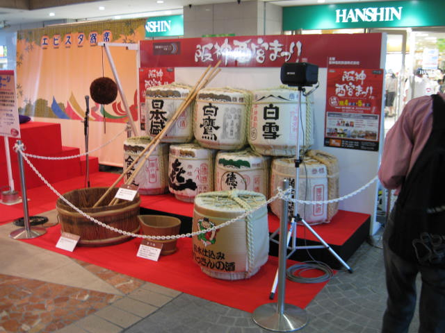 08-nishi-rune20.JPG