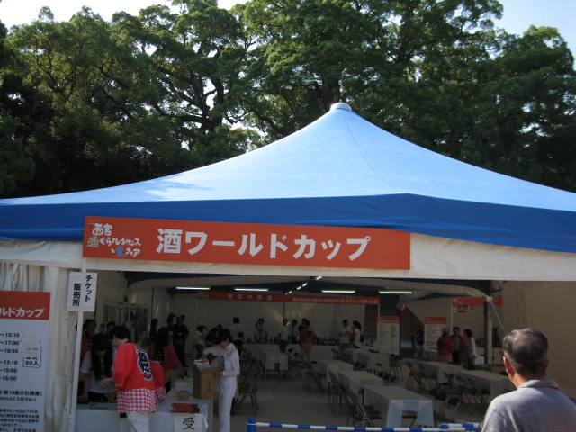 08-nishi-rune3.JPG
