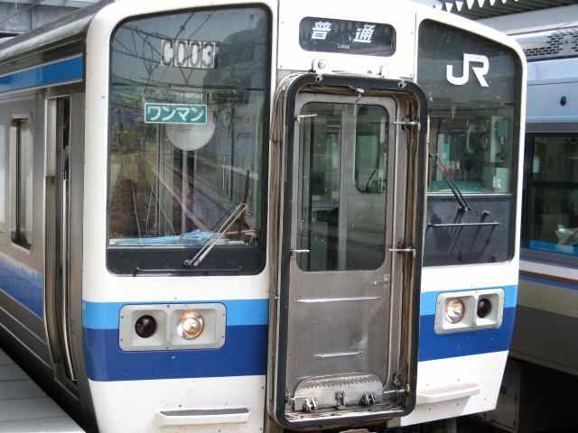 08-okaban-rep11.JPG
