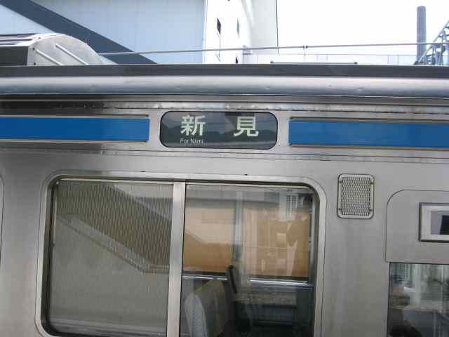 08-okaban-rep12.JPG