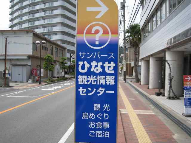08-okaban-rep17.JPG