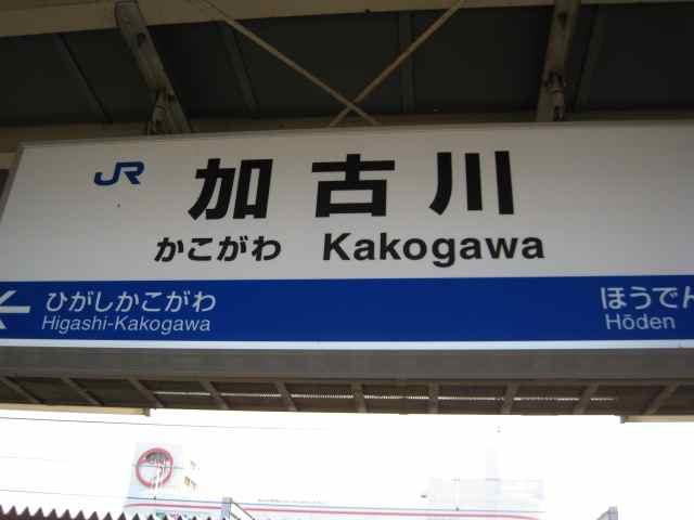 08-okaban-rep33.JPG