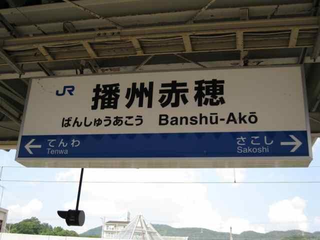 08-okaban-rep8.JPG