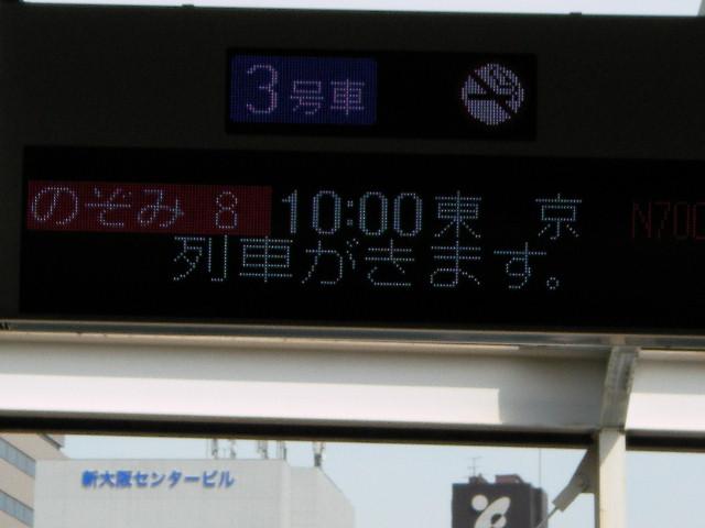 08-tko-kanko1.JPG