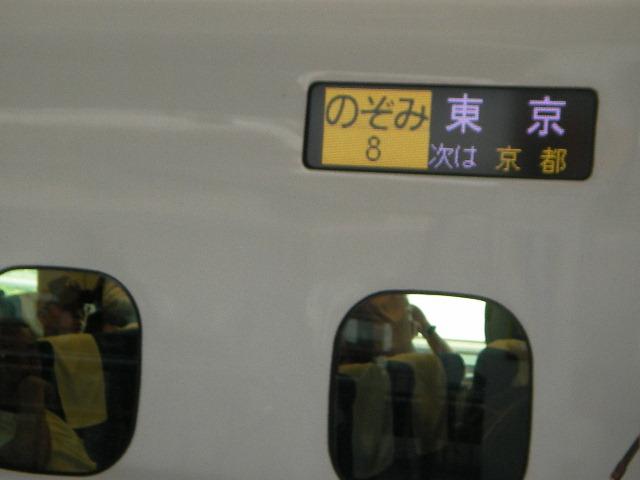 08-tko-kanko2.JPG