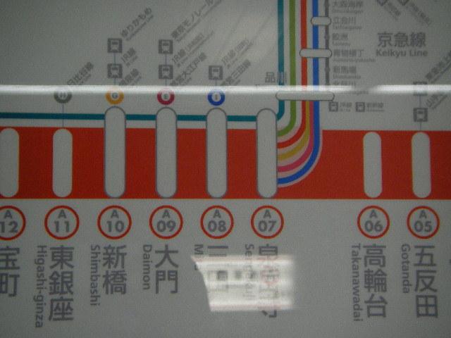 08-tko-kanko32.JPG