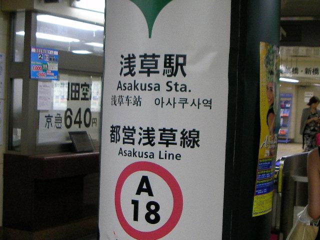 08-tko-kanko33.JPG