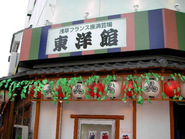 08-tko-kanko45.JPG