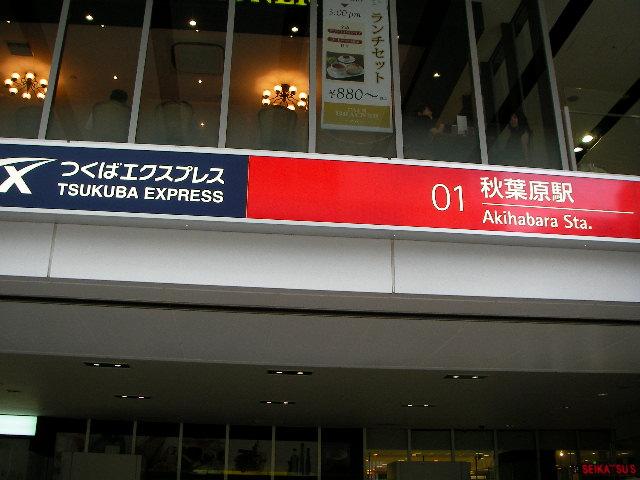 08-tko-kanko53.JPG