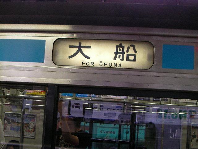 08-tko-kanko54.JPG