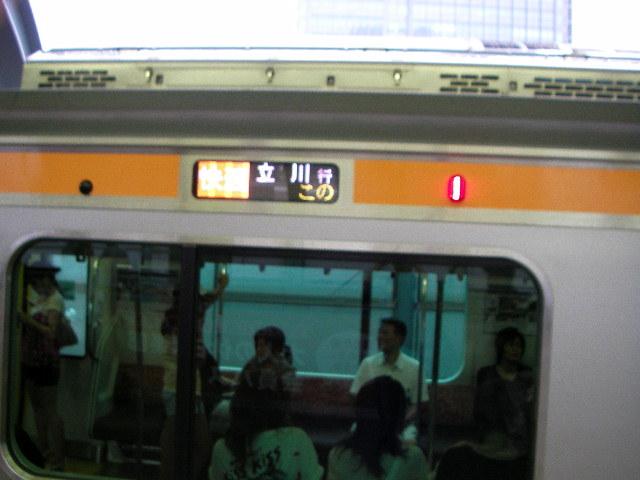 08-tko-kanko55.JPG