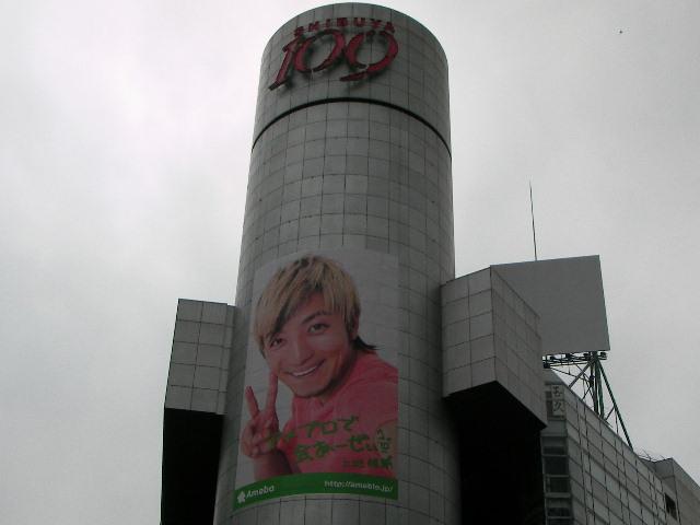 08-tko-kanko64.JPG