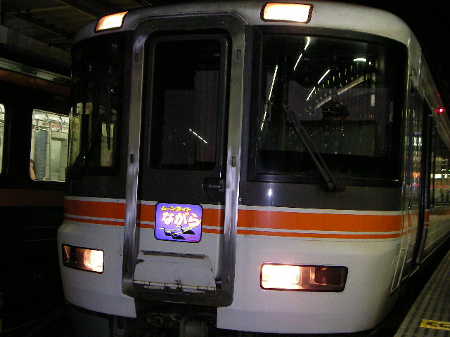 08-tko-kanko68.JPG
