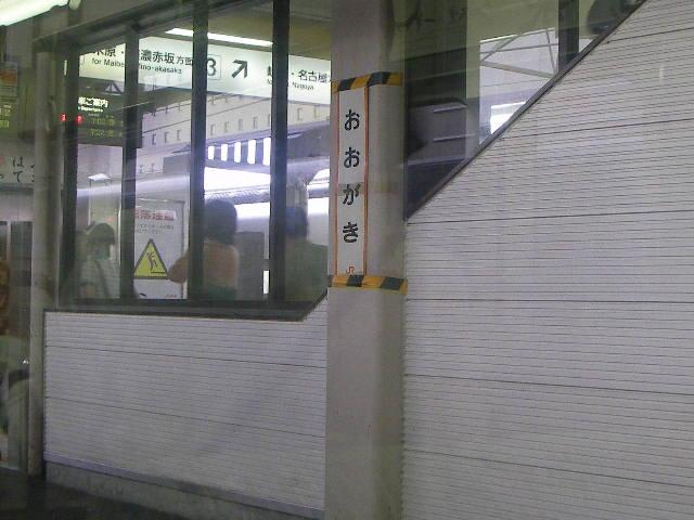 08-tko-kanko71.JPG