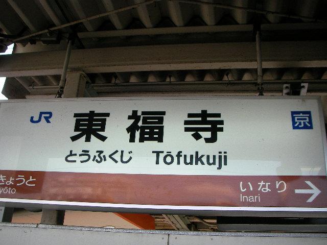 08-tko-kanko75.JPG