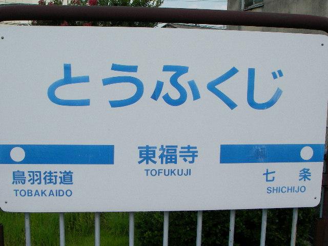 08-tko-kanko77.JPG