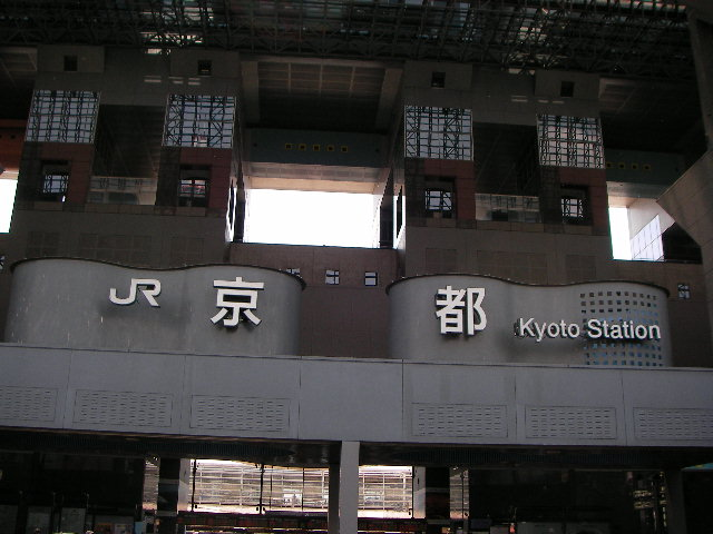 08-tko-kanko84.JPG